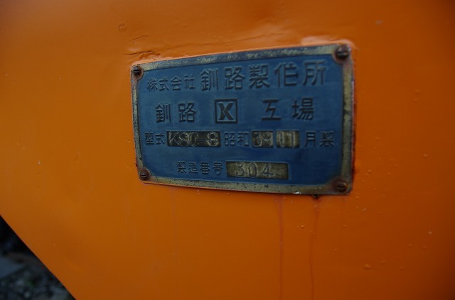 K5_A5496.jpg