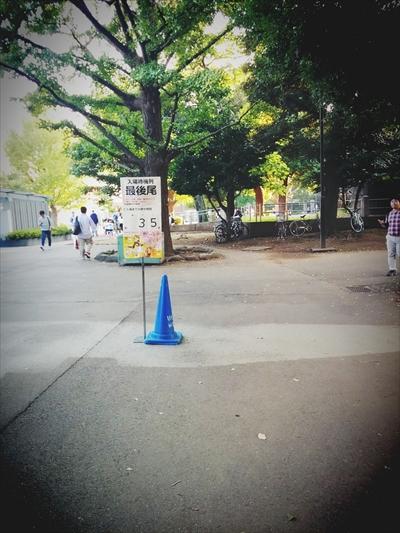 ueno001_R.jpg