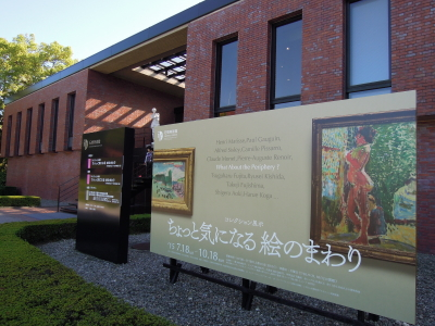 151012石橋美術館1