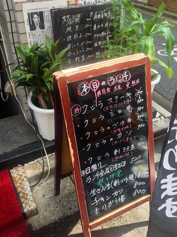 くじらのお宿 一乃谷 2