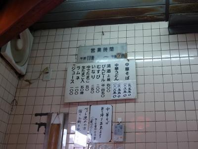 150926_18壁menu