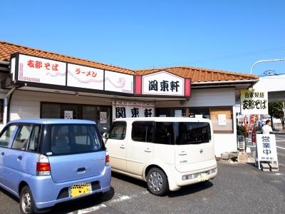 151017_02関東軒外観