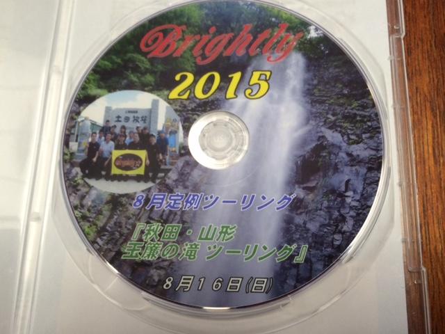 IMG_2119_2015090607114383b.jpg