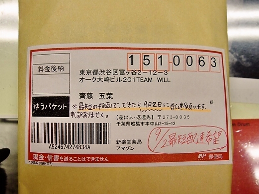 foodpic6374946.jpg