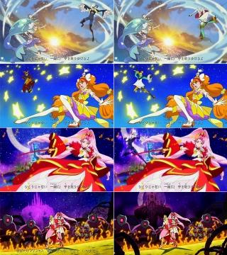 princess_33_op02.jpg