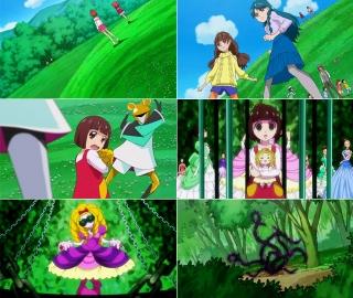 princess_35_06.jpg