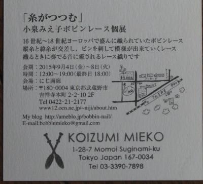 IMG_0001_1.jpg
