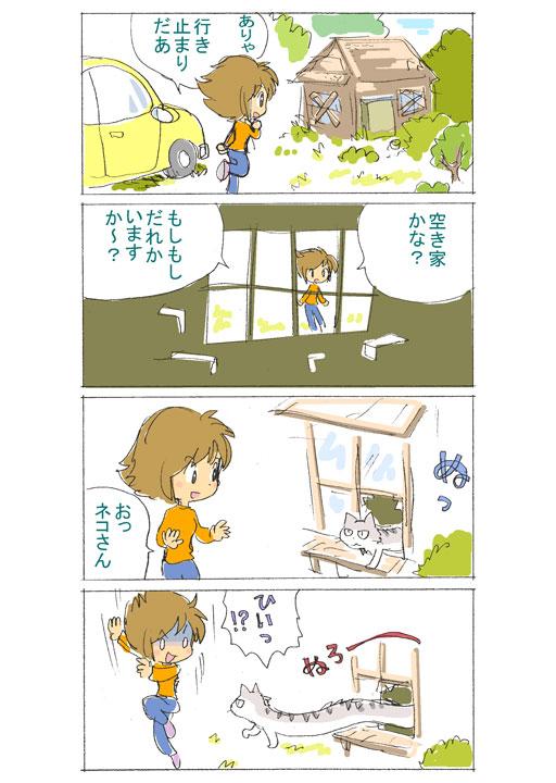 deserted_house02.jpg