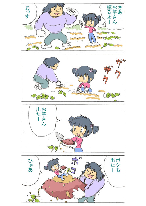 potato_digging02.jpg