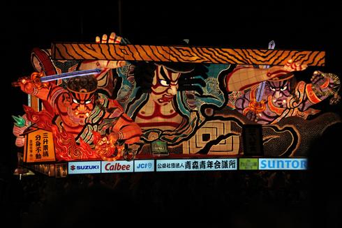 青森ねぶた祭り2015(2)-2