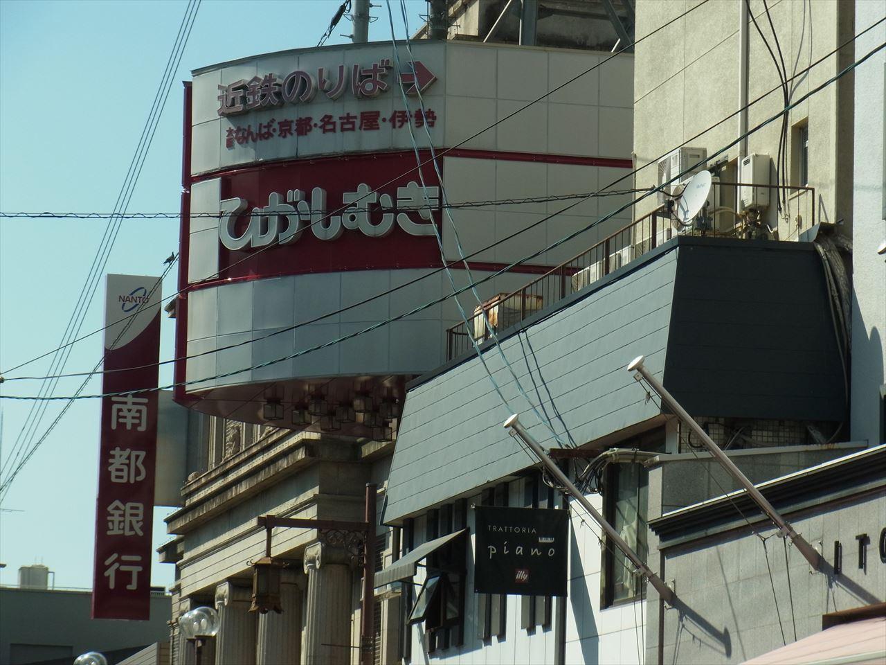 東向き商店街
