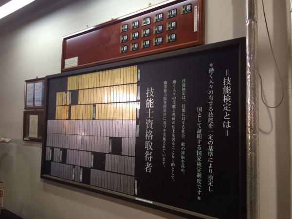 151006-JBNtakayama08.jpg
