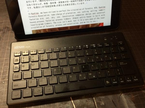 150825-ワイヤレスキーボード