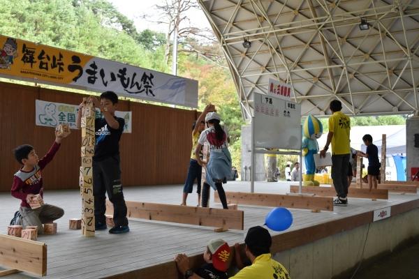 151004-第3回舞台峠うまいもん祭 (32)