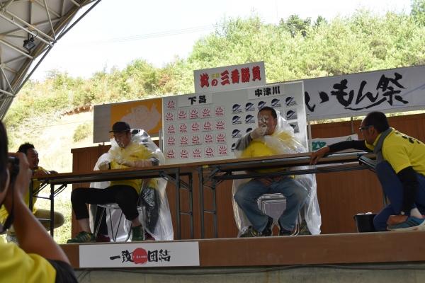 151004-第3回舞台峠うまいもん祭 (34)