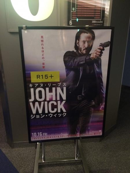 151016-JohnWick