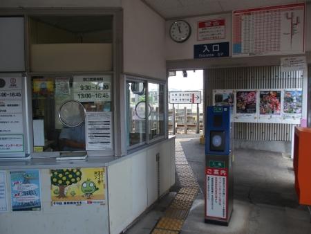 渡瀬駅 出札