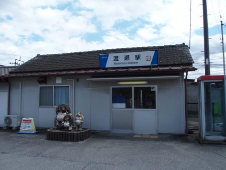 渡瀬駅 駅舎