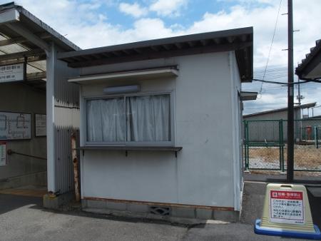 田島駅 旧きっぷうりば