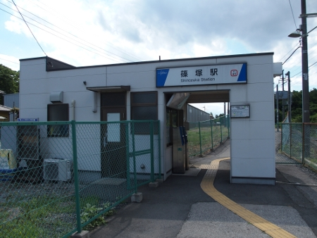 篠塚駅 駅舎