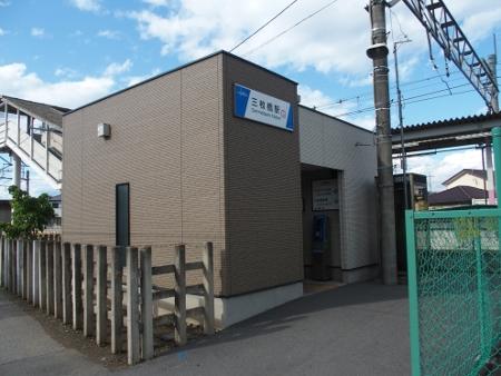 三枚橋駅 駅舎