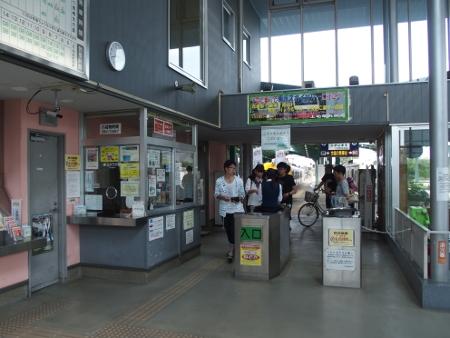 中央前橋駅 出札