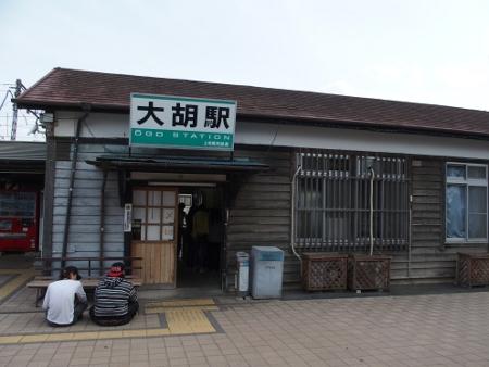 大胡駅 駅舎