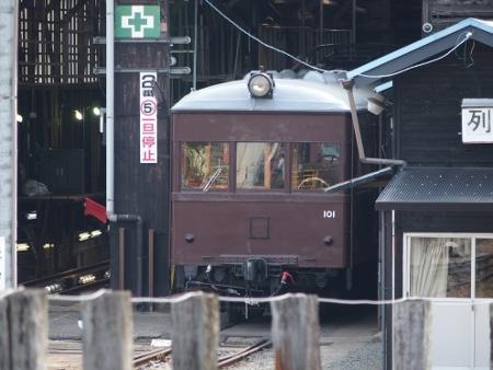 大胡列車区 デハ100型