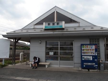 新里駅 駅舎