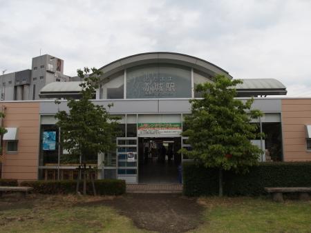 赤城駅 駅舎