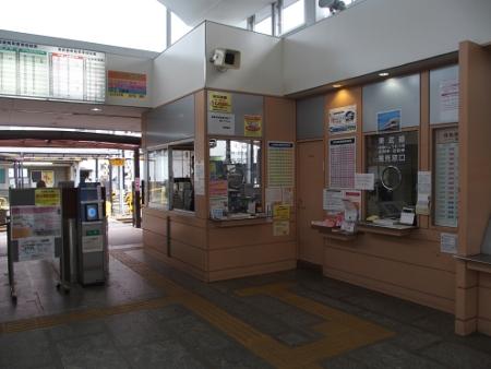 赤城駅 出札