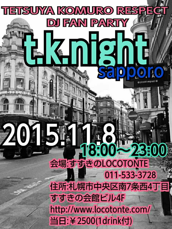 札幌tknight表