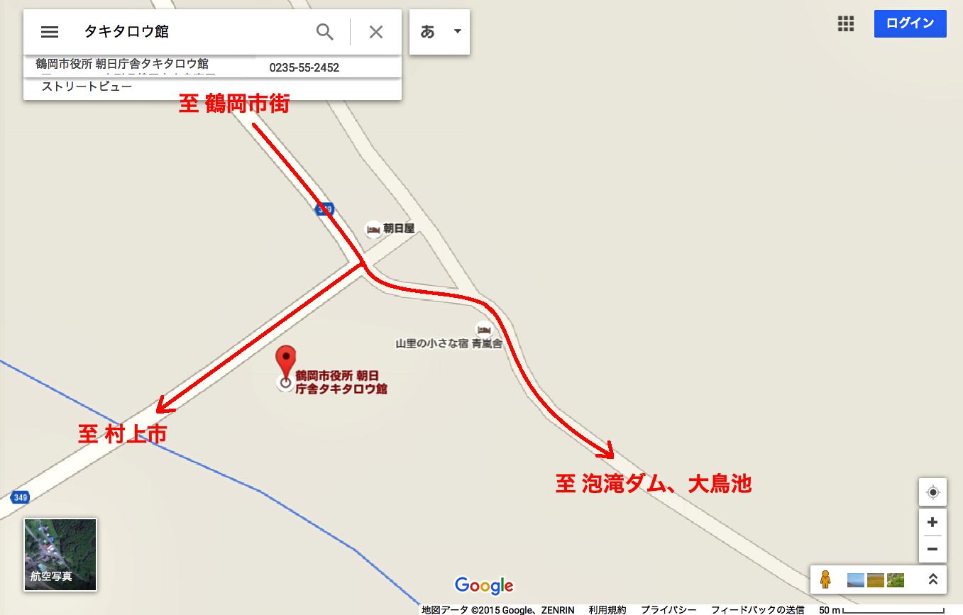 スクリーンショット(2015-09-14 6.34.43)_2