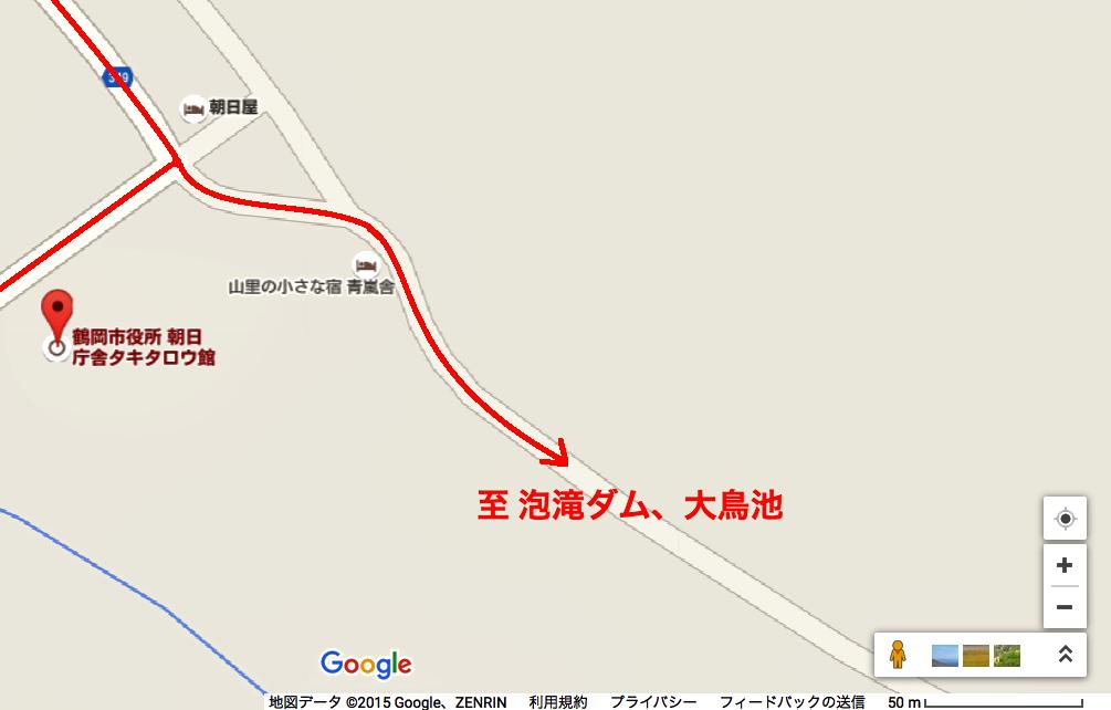 スクリーンショット(2015-09-14 6.34.43)_2_2
