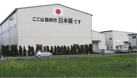 akiyama02-e1384927505706.jpg