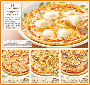 menu_sub_imgdoria.jpg