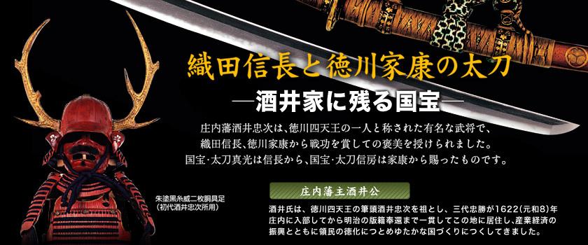 tachi_01_2.jpg