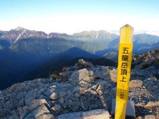 s02五竜岳山頂2