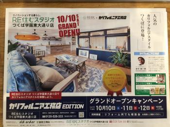 image1_convert_20151010104942.jpg