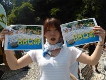 akibaa1.jpg