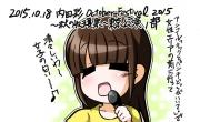 151018_uchidaa.jpg