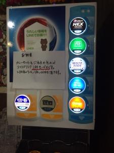 カシミール 飲み物(セルフ)