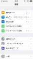 iPhone5s_broken_00