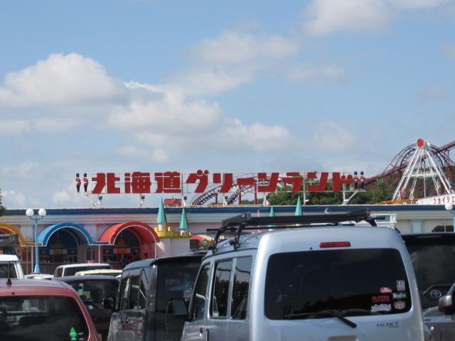 函館&ストカー 005