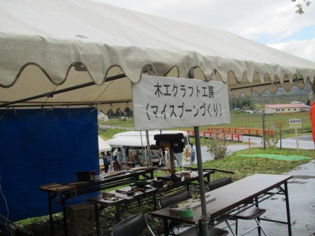 植樹祭 022