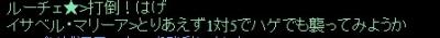 無題7777344pp
