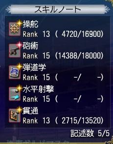 092815 165639