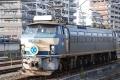 EF66-33-広島車両所公開HM