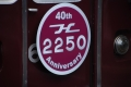 阪急電鉄-2250-40周年HM