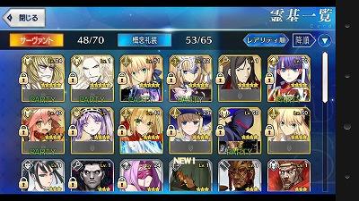 Screenshot_2015-10-10-20-48-54.jpg